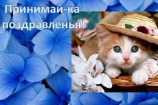 Постер для стендового доклада 29 - kwork.ru
