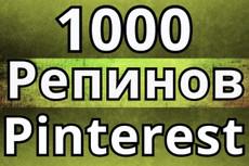 25 вечных ссылок с сервиса YouTube по тематике сайта 18 - kwork.ru