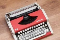 Напишу статьи для вашего сайта в объеме 4000 символов 18 - kwork.ru