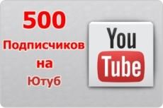 Напечатаю текст 3 - kwork.ru