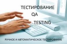 Доделаю CMS сайт 7 - kwork.ru