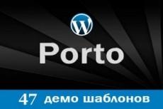 Premium шаблон для Веб-студии, РА, для Фрилансера 17 - kwork.ru