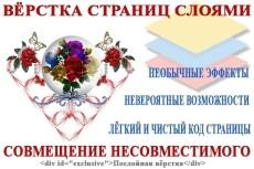 Создам два эксклюзивных календаря на год 21 - kwork.ru