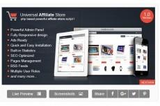 Интернет-магазин модульных картин 10 - kwork.ru