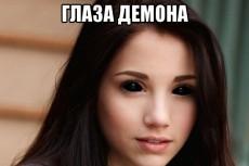 Анаглиф-эффект на фото 6 - kwork.ru