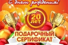 Нарисую арт, иллюстрацию, изображения 26 - kwork.ru