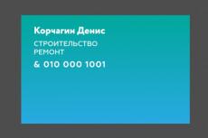 Сделаю дизайн интернет-баннера 4 - kwork.ru