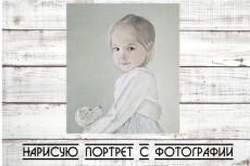 Акварельные и рисованные иллюстрации 17 - kwork.ru
