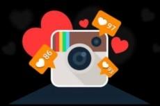 Акция +5500 подписчиков на instagram + 3000 лайков 16 - kwork.ru