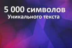 Напишу статью на IT-тематику 22 - kwork.ru
