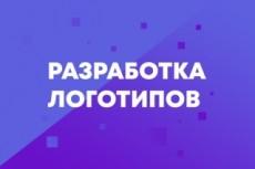 Разработаю дизайн лендинга 4 - kwork.ru