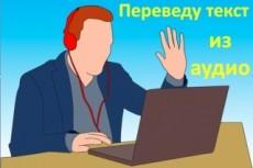 Напишу технические условия, паспорт, руководство. Машиностроение 4 - kwork.ru