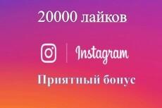 База баров России 20 - kwork.ru