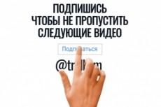 Создание интро для YouTube канала. (3D, 2D) 16 - kwork.ru