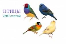 Сайт за 500 рублей тематика ремонт автомобилей +автонаполнение и бонус 16 - kwork.ru