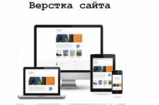 Яркий и сочный дизайн 24 - kwork.ru