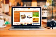 Создам одностраничный сайт-визитку и т. д. Html, css, javascript 19 - kwork.ru
