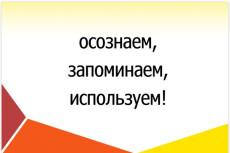 Сделаю оформление группы в контакте 5 - kwork.ru