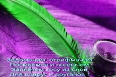 Придумаю доменное имя для сайта 12 - kwork.ru
