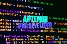 Напишу, доработаю или исправлю скрипт на PHP 8 - kwork.ru