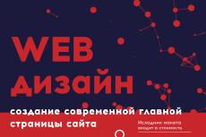Визуализация современного фирменного стиля для компании 27 - kwork.ru