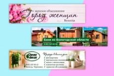 Дизайн и установка Вики-меню для соцсетей 26 - kwork.ru