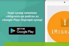 Анимация для рекламы 33 - kwork.ru