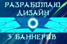 Разработаю дизайн листовки и брошюры 6 - kwork.ru