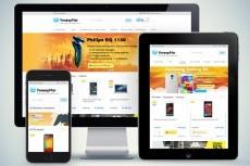 Шаблонный сайт на Битриксе 12 - kwork.ru
