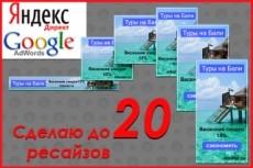 Создание оригинальных иконок 48 - kwork.ru