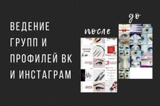 Профессионально исправлю все виды ошибок и отредактирую текст 15 - kwork.ru