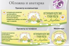Дизайн открытки 32 - kwork.ru