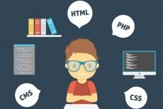 Создам сайт под ключ 7 - kwork.ru