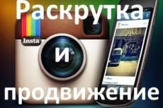 Гимнастика для лица 4 - kwork.ru