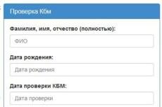 сделаю скрипт-калькулятор для сайта 8 - kwork.ru