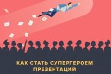 Напишу лабораторные по Word, Excel, Access, OpenOffice 19 - kwork.ru