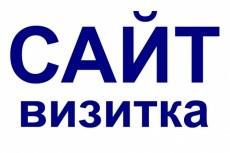 Сверстаю дизайн (html, css, js) 8 - kwork.ru