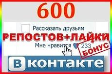 500 лайков на видео в Youtube 7 - kwork.ru