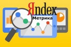Размещу вашу ссылку, баннер в статье про экономию на своем сайте 9 - kwork.ru