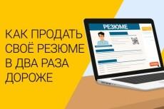Размещу 20 внешних ссылок с тематических форумов и блогов 5 - kwork.ru