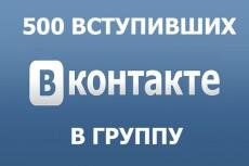 создам автонаполняемый сайт Wordpress 3 - kwork.ru