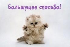 Оригинальный плакат-поздравление 23 - kwork.ru