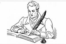 Напишу тексты песен для Вашего мероприятия 24 - kwork.ru