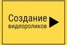 Разработка дизайна Лендинга 33 - kwork.ru