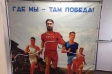 Разработаю название для компании, продукта или сайта  + слоган 8 - kwork.ru