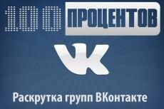 Сделаю оформление для Вашего YouTube канала 6 - kwork.ru