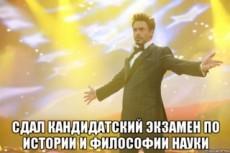 Напишу текст песни 26 - kwork.ru