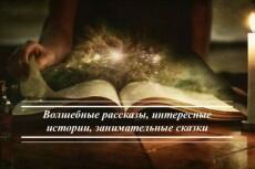 Качественный рерайтинг Ваших текстов 14 - kwork.ru