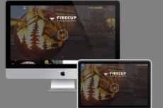 Крутые дизайны Landing Page - 1 блок 39 - kwork.ru
