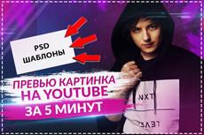 Отправлю 100 цитат, стихов и т.д в картинках для постов в группе 14 - kwork.ru